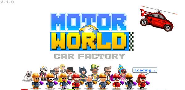 Motor World Car Factory >> Review Motor World Car Factory Lawan Yang Tangguh Bagi