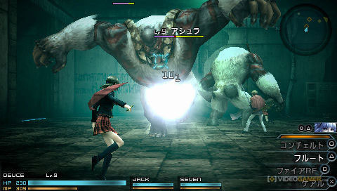 Final Fantasy Type-0 | Screenshot