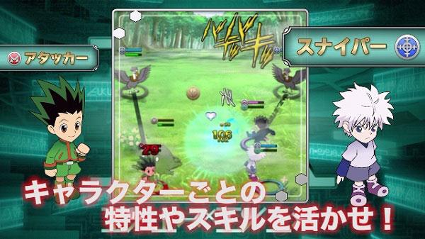Hunter x hunter rpg game