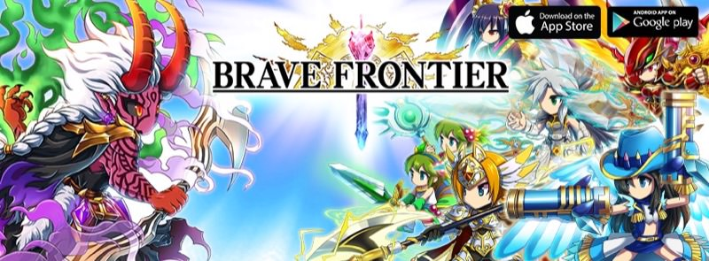 Brave Frontier Cover | Banner