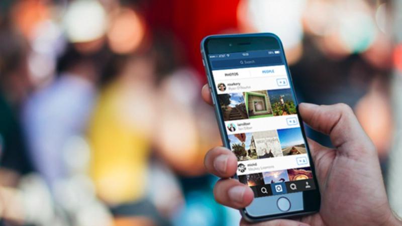 Fitur tersembunyi Instagram | Featured