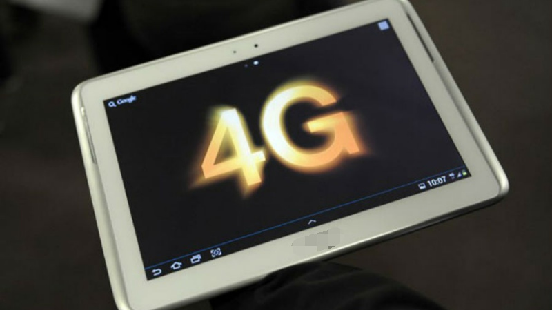 Aturan teknologi | TKDN 4G