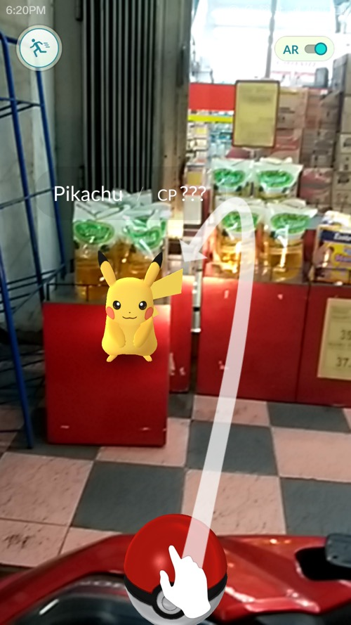 Pikachu Secret | Screenshot