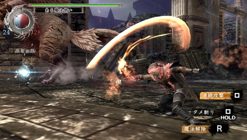 Game Mirip Monster Hunter | Screenshot 4