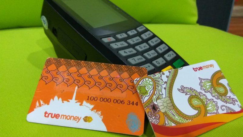 True Money EDC | Foto