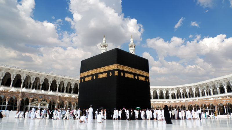 Ibadah Haji | Ilustrasi