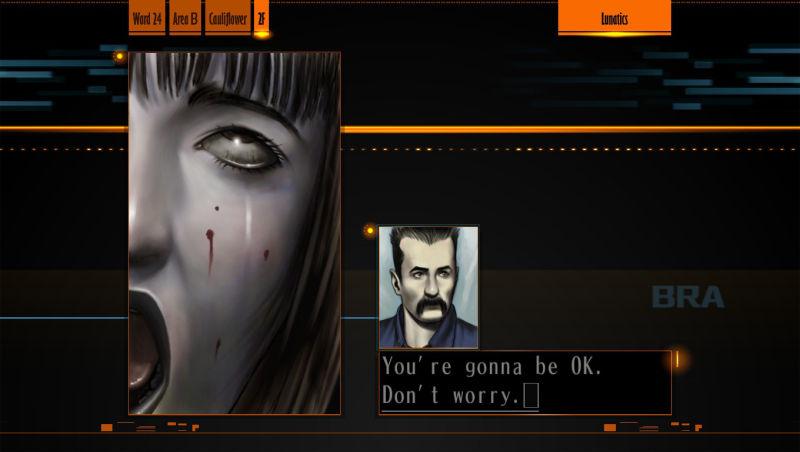 The Silver Case - Screenshot 12