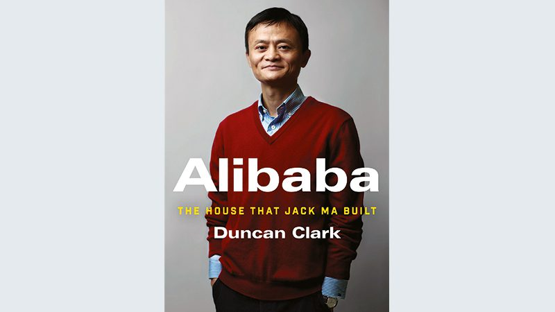 Alibaba | Cover