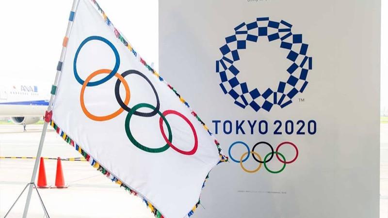 Tokyo Games 2020 Flag | Photo
