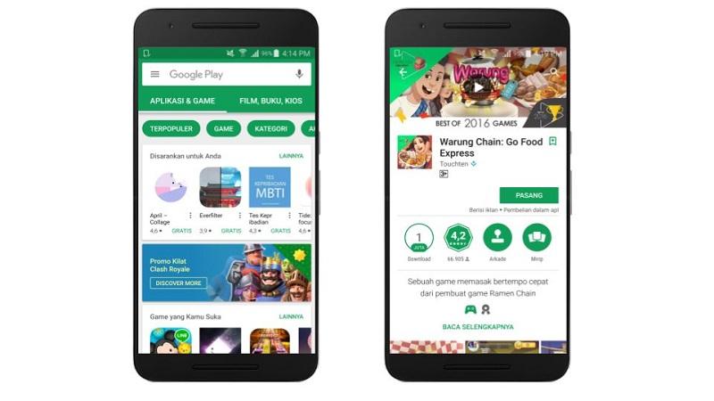 Google Play | Screenshot