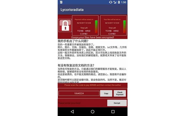 Serangan ransomware WannaLocker di smartphone Android | Screenshot