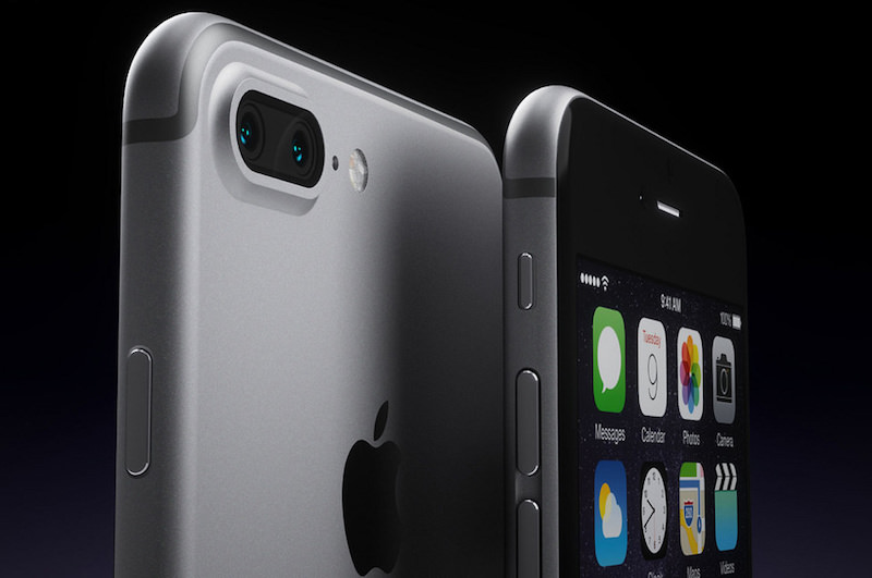 Harga Handphone | iPhone 7