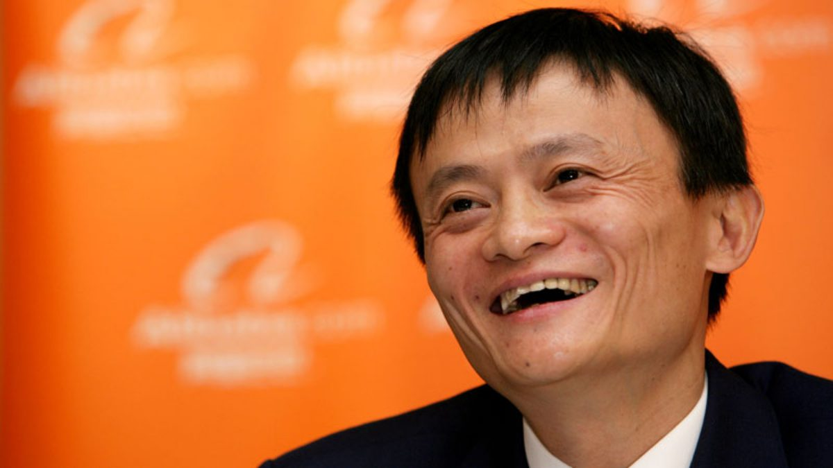 Jack Ma Lazada Taobao