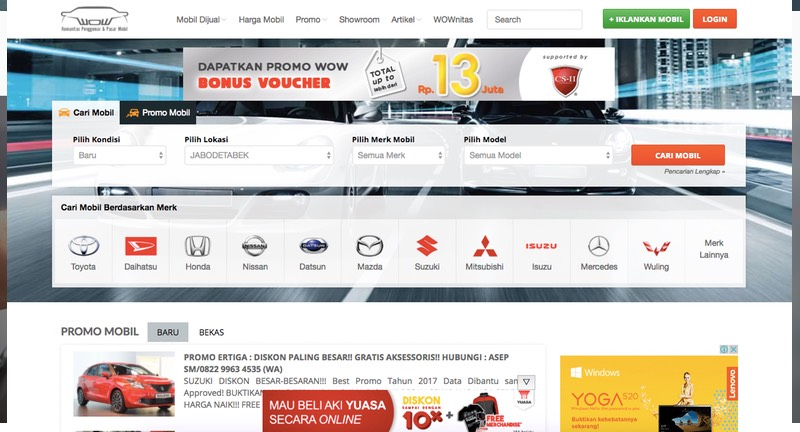 Mobil Wow | Screenshot