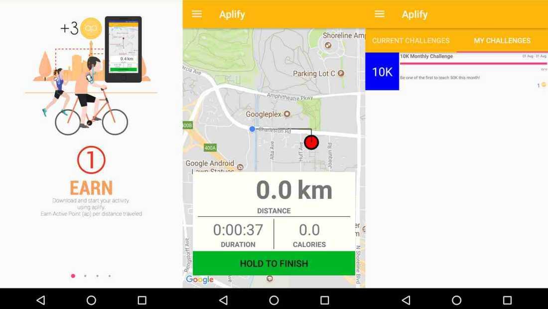 Aplify | Screenshot