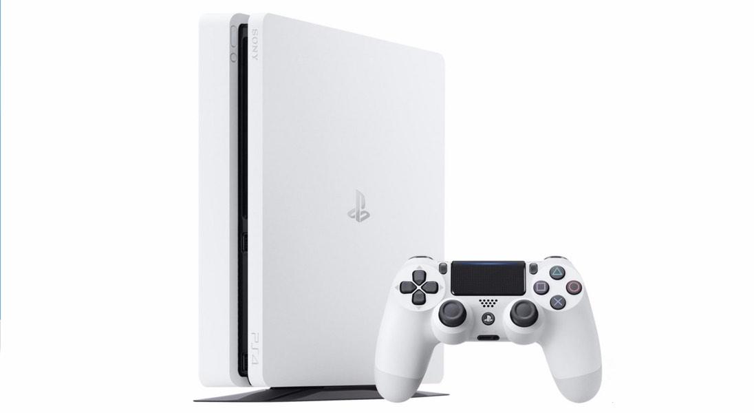 PS4 White 1 TB | Photo