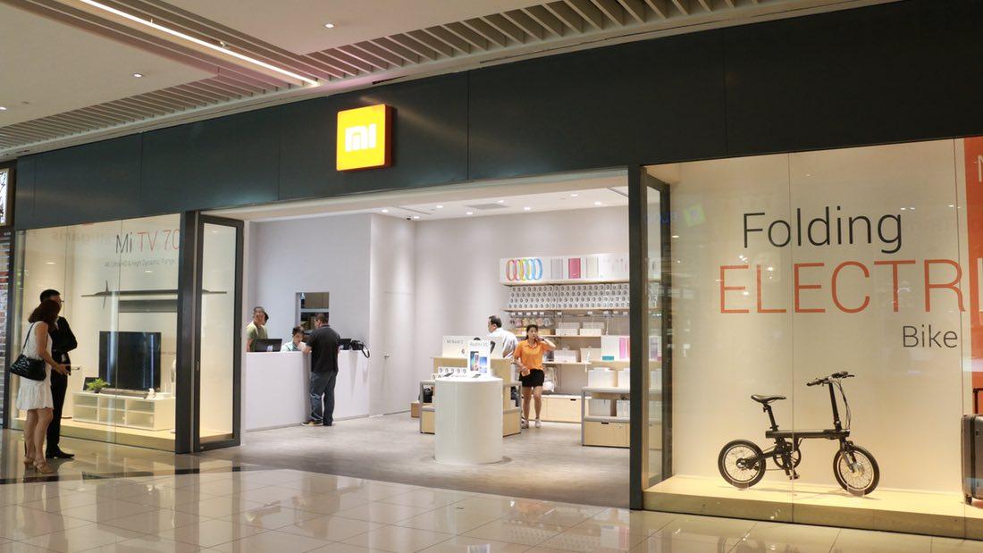 Xiaomi Store | Photo